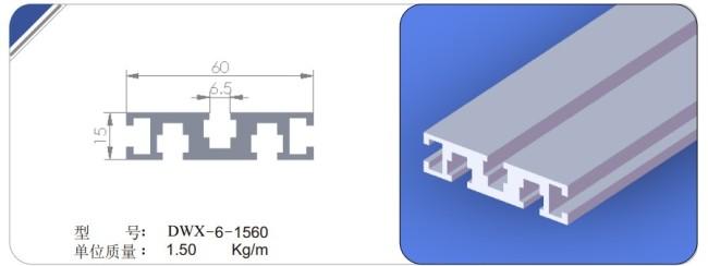 漳州铝型材工厂
