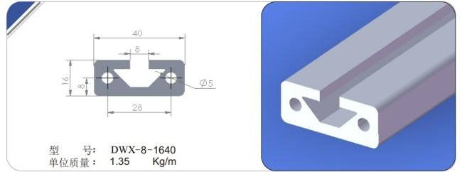 厦门工业铝型材批发商