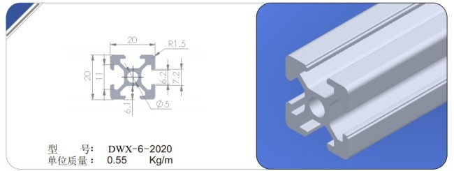 泉州工业铝型材批发商