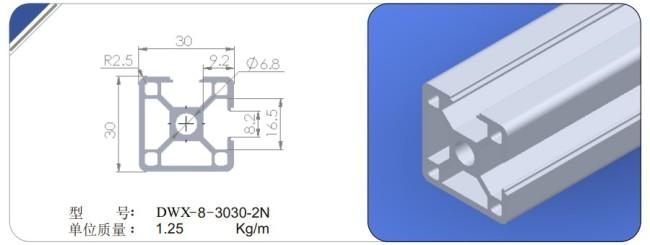 厦门工业铝型材供应商