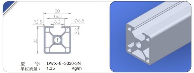 泉州工业铝型材供应商
