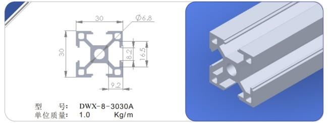 漳州工业铝型材供应商