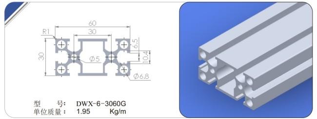 福州铝型材配件加工