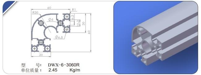 厦门工业铝型材深加工