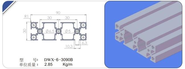 漳州工业铝型材深加工