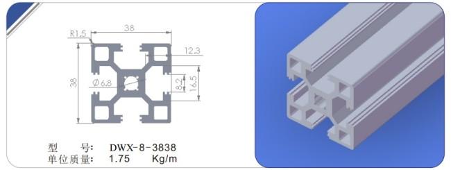 厦门工厂专业生产铝型材