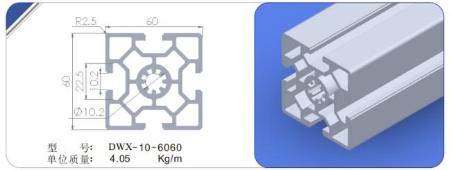 厦门工业铝型材配件