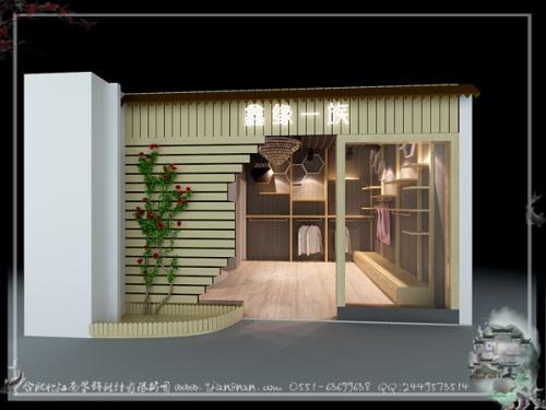 合肥店面裝修設計圖片,合肥店面裝修最新效果圖集家庭裝修設計與施工