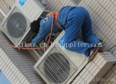 济南空调移机价格_济南空调安装-海商网,修理维护和技术服务产品库