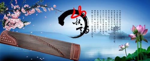 宁波古筝培训班