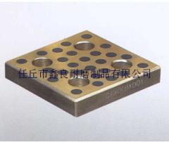 铜基镶嵌滑板