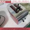 烤面包机,煎烤器,厨房电器检验