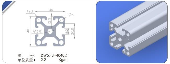 厦门工业铝型材厂家