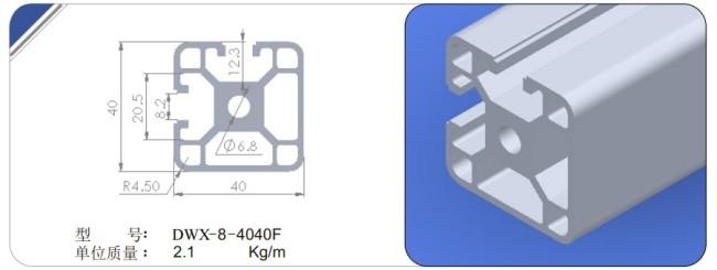 南安工业铝型材