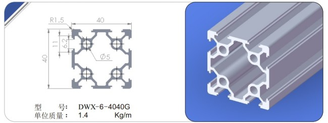 漳州流水线铝型材