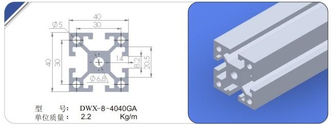龙岩工业铝型材
