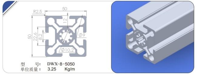 厦门铝型材框架