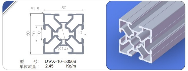 泉州铝型材框架