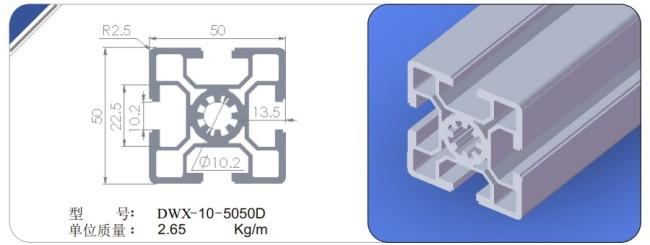 漳州铝型材框架