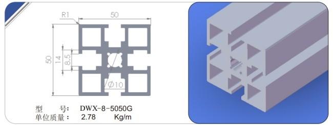 福州铝型材框架