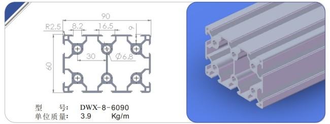 漳州结构铝合金型材