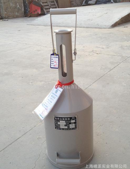 油库/加油机校准不锈钢计量桶/标准金属量器/量油桶