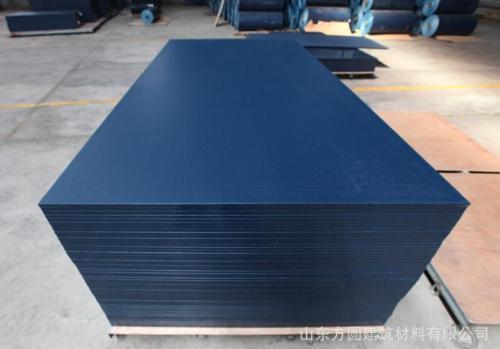 覆塑平模板生产