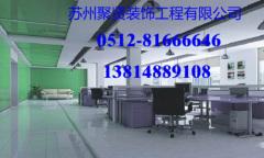 苏州厂房装修公司