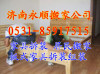 济南领秀城附近的搬家公司 长途搬家 搬迁搬厂