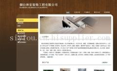 蘇州建站公司告訴你網站建站的基本思路有哪些?