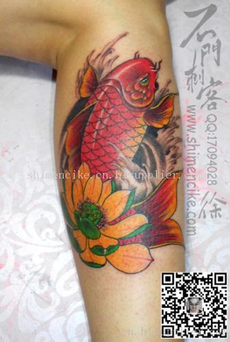 产地: 河北省 石家庄市 产品摘要: 石家庄专业纹身小腿纹身红色鲤鱼