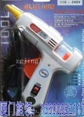 20W热熔胶枪