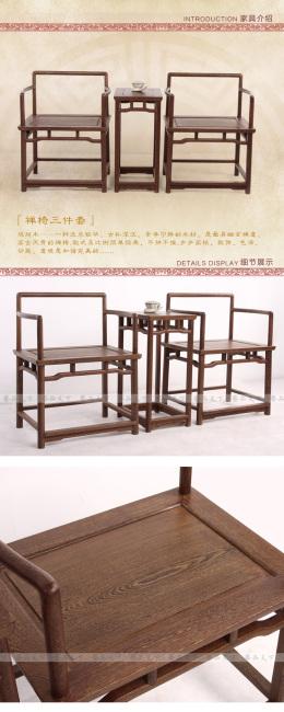 艺品天下红木家具鸡翅木禅椅三件套客厅书房家具明式家具