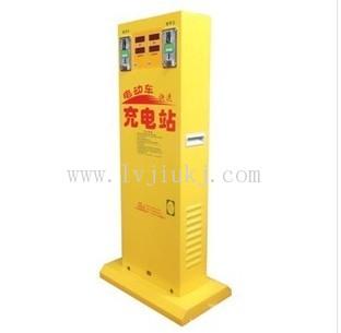 立式快速充电站
