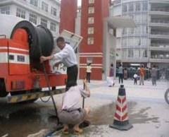 河东疏通下水道公司