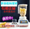 自动果汁机,现调果汁机,果汁机什么,最好的果汁机,