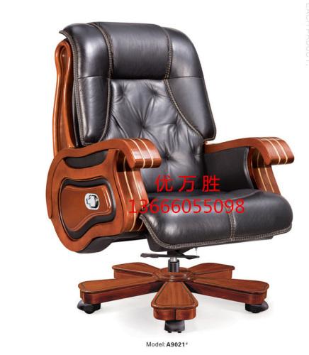 老板椅-海商网,办公家具产品库