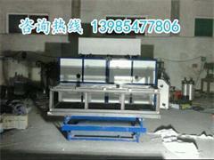 贵州恒安胜水晶棺制冷设备有限公司
