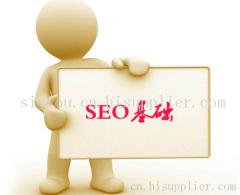 蘇州外貿精準營銷公司