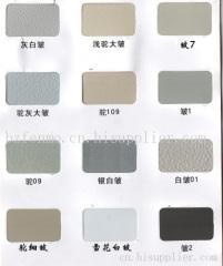 河北钢木家具专用粉末涂料