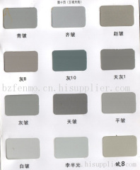 北京卫视天线专用粉末涂料
