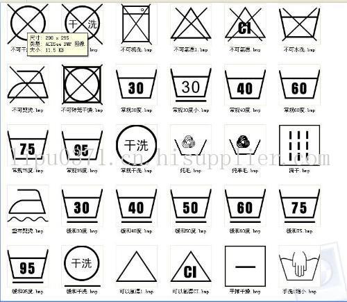 衣服标志类似三角形图案大全