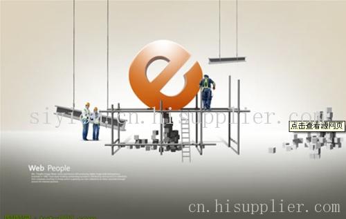 蘇州常熟網站建設