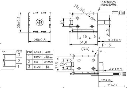 推拉式电磁铁结构及原理