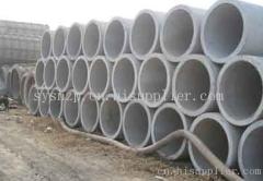 平口水泥排水管批发