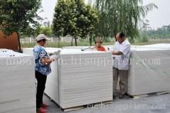 周口PVC生产厂家