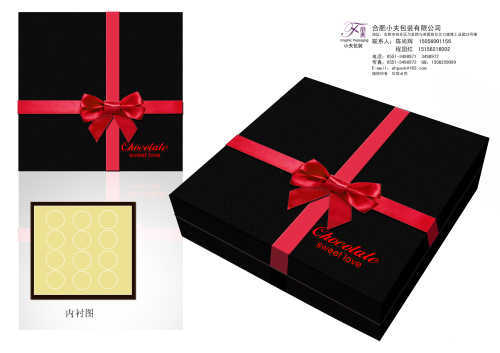 巧克力包装盒设计-海商网