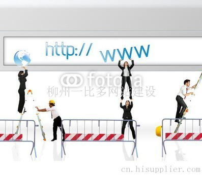 柳州企业网站建设