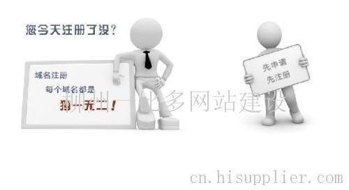 柳州网站优化公司