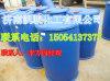 乙二醇廠家經銷商機器防凍液